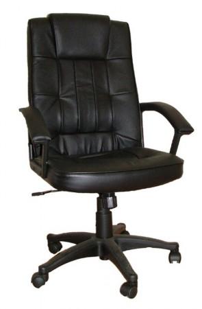 LGA 68 bőr főnöki fotel
